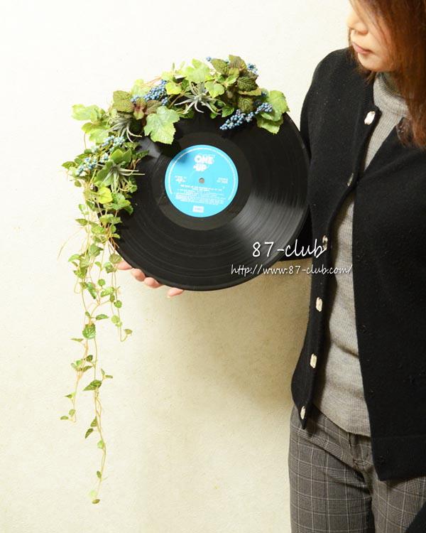 レコード盤アレンジ